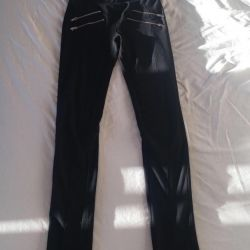 Trousers bershka