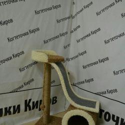 Kogtetochka