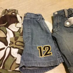 There were only shorts with the number 12