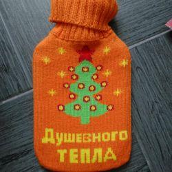 Warmer gift