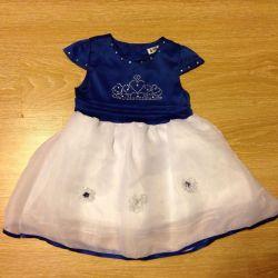 The dress is children's elegant