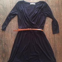 Dress Reserved