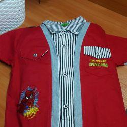 Shirt pentru un băiat nou
