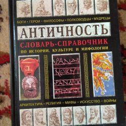 Ermolova I. E - Antik Çağ