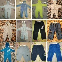 Things for a boy from 0 to 2.6 years
