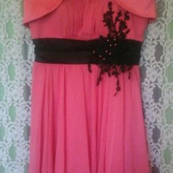 The dress is elegant.