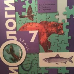 7. ve 8. sınıflar için ders kitapları