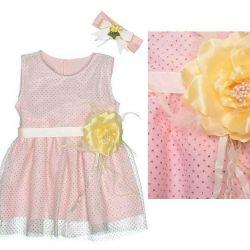 Κομψό φόρεμα για την πριγκίπισσα