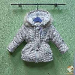Jacket-coat Euro
