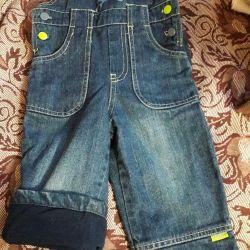 Παντελόνια παντελόνι παντελόνι