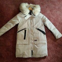 Jachete din fabrică