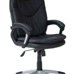 Καρέκλα άνεσης