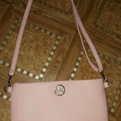 Ροζ τσάντα
