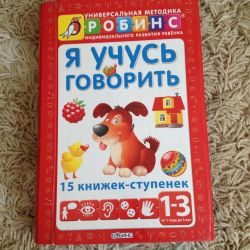 Eğitim kitap küpleri