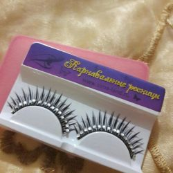 Fantasy eyelashes 3 pairs