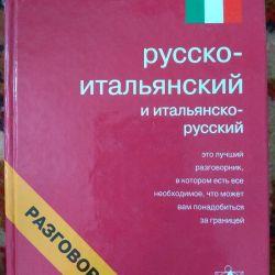 Rusça-İtalyanca Cümle Kitabı