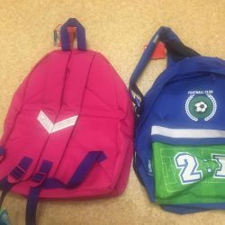 New backpacks