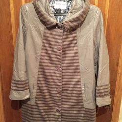 A raincoat from genuine leather.