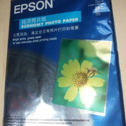 Photo paper gloss 20 sheets in a pack