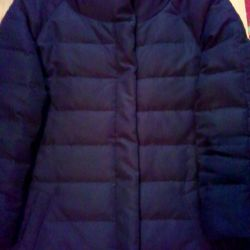 Jacheta în jos Kira Plastinina