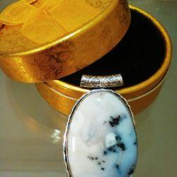 Кулон с нат.камнем в серебре