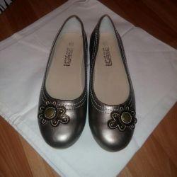 ? School Shoes