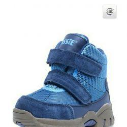 Μπότες 27 rr