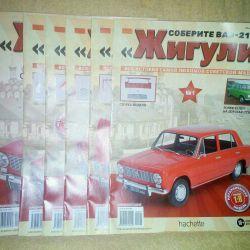 Colectați Lada VAZ 2101 № № 1-5