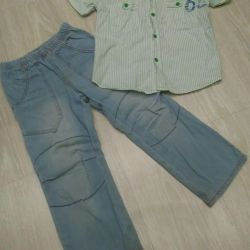 Kot pantolon ve gömlek, s.110