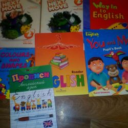 Tools for learning English