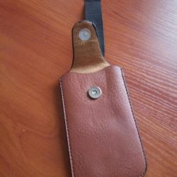 New leather case