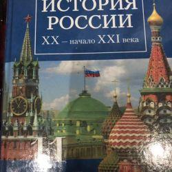 All Textbooks for grade 11