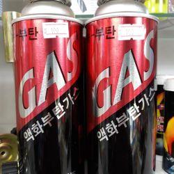 Gas (Korea)