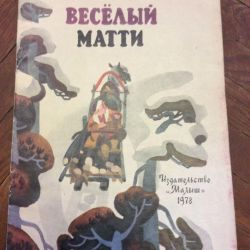 Cartea pentru copii Merle Matti