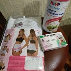 Bandage postpartum, tea d / strengthen lactation, lining