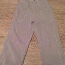 New fleece pants