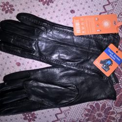 Leather gloves new r-r 7.5