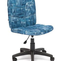 STEP NEW chair
