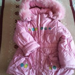 Çocuklar için kışlık takım elbise
