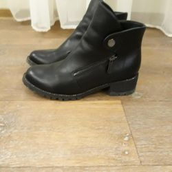 Pantofi p40