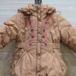 Tulum ve çocuk ceketi