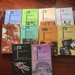 Книги серии « мир приключений»