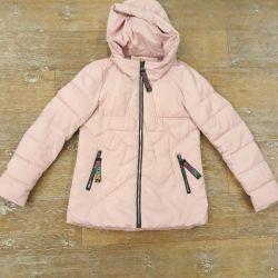 Jacket p 44