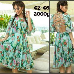 шифонові сукні 42-46