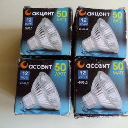 Halogen lamps 50 watts, GU5.3