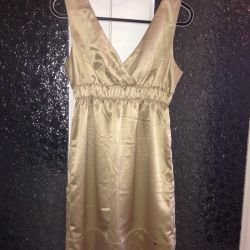 Noua rochie PHARD