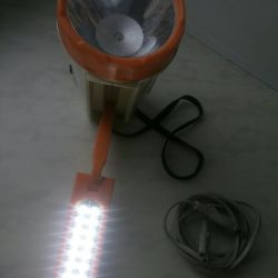 Lantern (new acc)