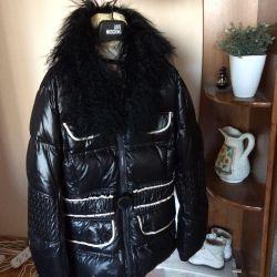 Jacket for fluff