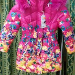 Куртка дитяча дівчинка