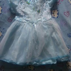 Elegant dress!